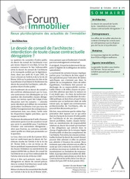 Forum de l'immobilier - Abonnement